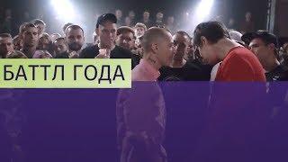 Баттл Oxxxymiron и Гнойного набрал на YouTube 3,3 млн просмотров