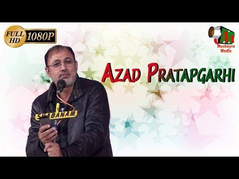 AZAD PRATAPGARHI, Phariha, Azamgarh, Azimmushan Kulhind mushaira, con-Maroof Azmi on 11-feb-2016.