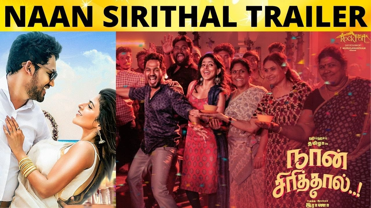 Naan Sirithal Official Trailer Release Update Hiphop