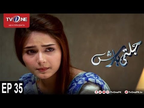 Jalti Barish - Episode 35 - TV One Drama - 6th October 2017