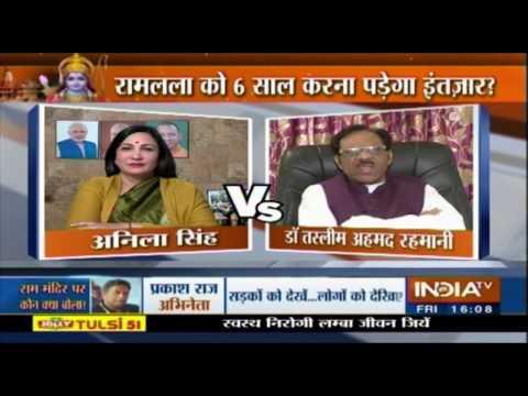 Big Debate: RSS Announces The Date To Build Ram Mandir