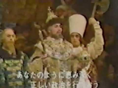 "Alexander Vedernikov sings  ""Skorbit dusha"" (Boris Godunov)-Musorgsky"