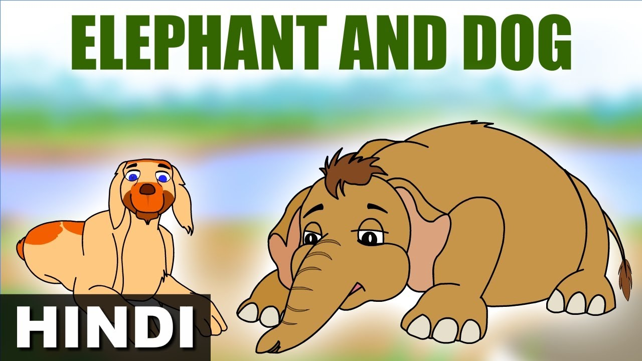हाथी और कुत्ता-Elephant and the Dog | Jataka Tales | Hindi Stories for Kids  | Magicbox Hindi