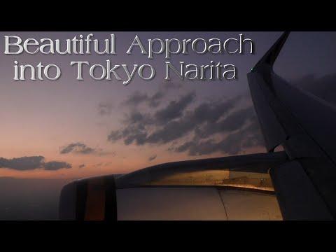 Full Flight on Tiger Airways from Taipei to Tokyo Narita Short Runway with ATC Part 2