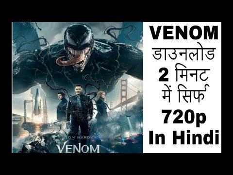 How To Download Movie Venom In Hindi HD| Latest Marvel | Venom