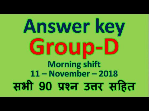 Haryana Group-D Morning shift Answer key 11 November 2018 | सभी 90 प्रश्न उत्तर सहित |Study Zone|