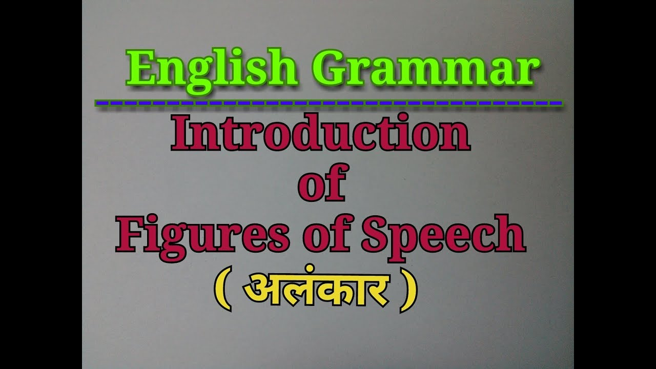English grammar - Figures of Speech in Hindi/English