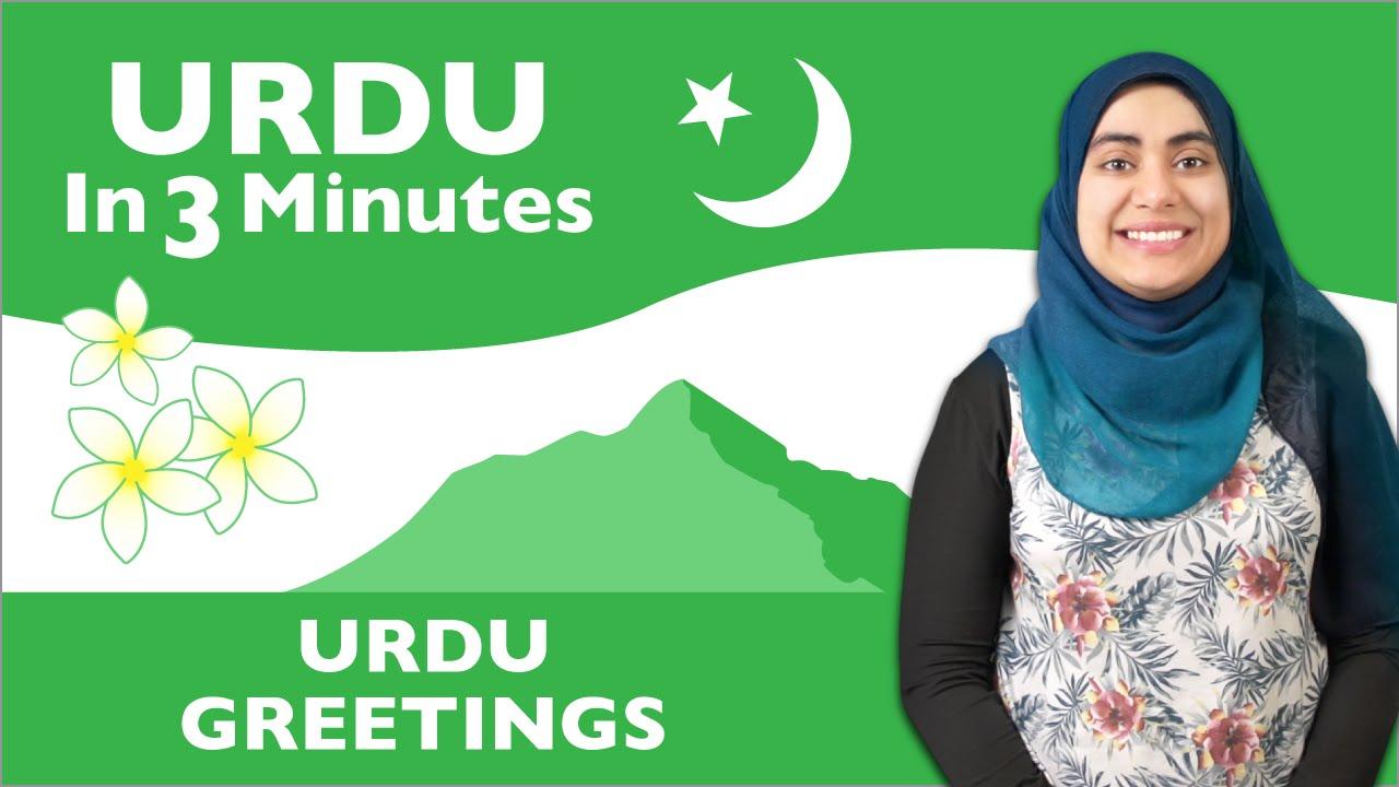 Urdu in Three Minutes - Urdu Greetings