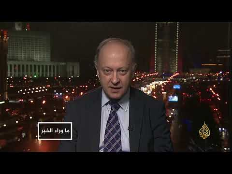 ما وراء الخبر-فرص نجاح التفاهم الروسي التركي بشأن سوريا  - نشر قبل 5 ساعة