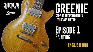 Replica (copy) of the  Peter Green, Garry Moore and Kirk Hammett '59 Les Paul.