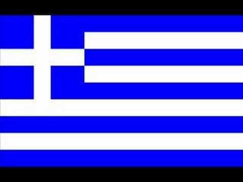 Εθνικός Ύμνος της Ελλάδος - National Anthem of Greece