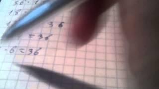 Математика 6 класс Решебник Виленкин