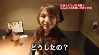 くだまき娘 杉ありさが疲れたアナタを癒します。 http://www.tv-tokyo.c...