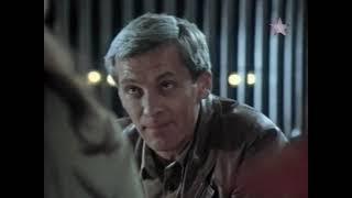 Конфликтная ситуация (1981) фильм смотреть онлайн
