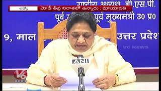 BSP Party Chief Mayawati Says Modi Government Losing In Coming…