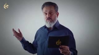 قصار الحكم | ابن اللبون | الحاج باسم الكربلائي