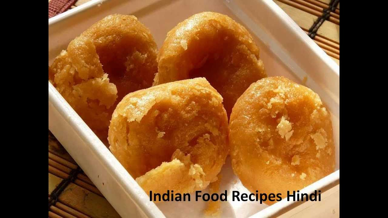 Indian food recipes hindiindian vegetarian recipes in hindi indian food recipes hindiindian vegetarian recipes in hindiindian food recipes in hindi youtube forumfinder Image collections