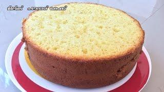 മിൽക്ക് പൗഡർ കേക്ക് /Milk Powder Cake/Easy tea time snack