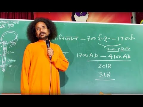 """Kriyayoga LIVE 25-02-2018 7am """"Thought Scam is Root Cause of Bad Politics"""""""