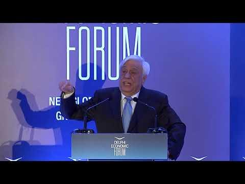 H.E. the President of the Hellenic Republic, Mr. Prokopios Pavlopoulos  | Delphi Economic Forum 2018