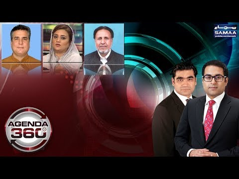 Agenda 360 | SAMAA TV | 16 March 2018