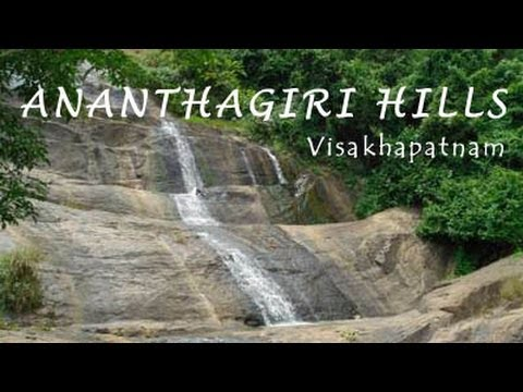Ananthagiri Hills Visakhapatnam Dist Youtube