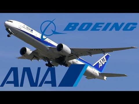 All Nippon Airways aka ANA from FRA to HND