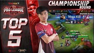 RoV Pro League S1 | Highlights Championship Round
