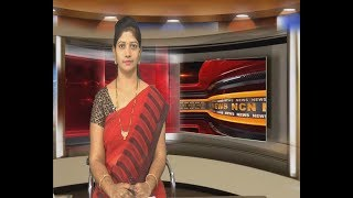 NCN NEWS ARMOOR DAILY NEWS 19 01 2019