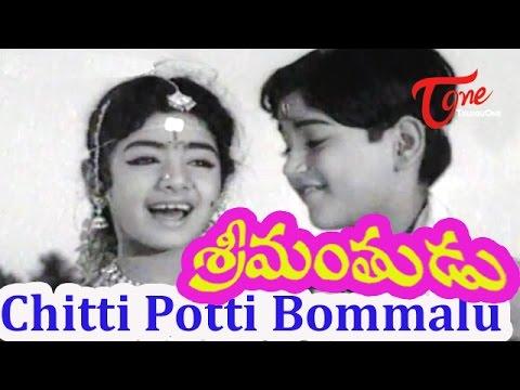 Srimanthudu Full Songs - Chitti Potti Bommalu - ANR - Jamuna