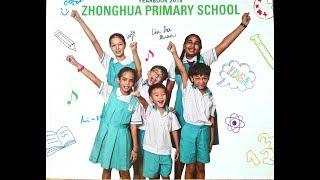 ТАБЕЛЬ успеваемости. Система оценок в государственной школе Сингапура.