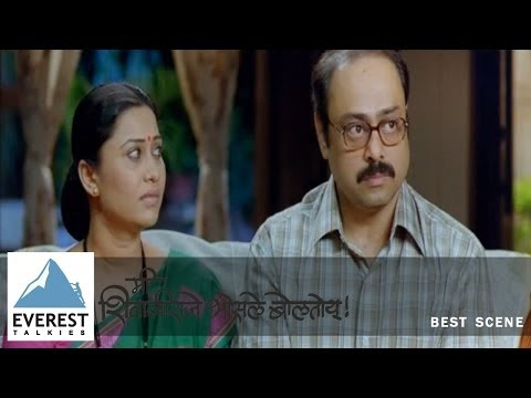 Me Shivajiraje Bhosale Boltoy - Scene | Me Shivajiraje Bhosale Boltoy - Marathi Movie thumbnail
