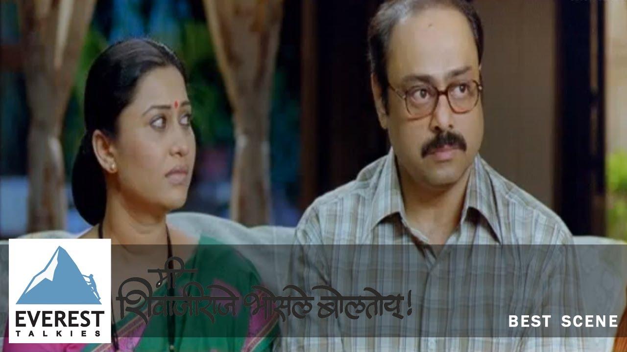 Download Me Shivajiraje Bhosale Boltoy - Scene   Me Shivajiraje Bhosale Boltoy - Marathi Movie