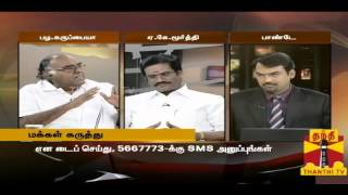 AYUTHA EZHUTHU - Will the new Social Democratic Alliance formed by PMK be successful? 21.10.2013