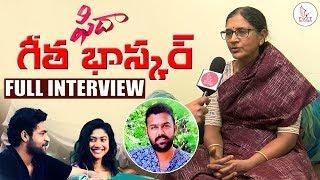 Fidaa Fame Geetha Bhascker Interview | CineMaa Antharangam | Tharun Bhascker | Eagle Media Works