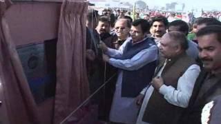 PML (Quaid-e-Azam) Song 5 Jiay  Parvez Elahi