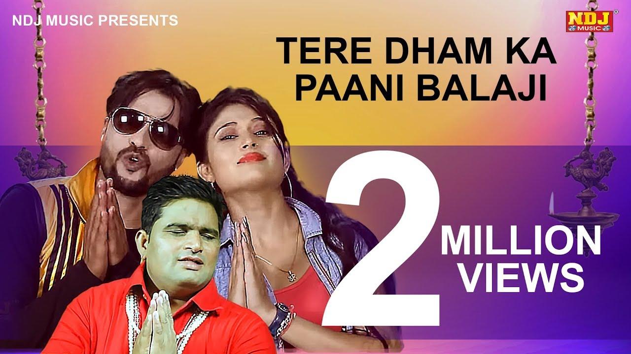 New Balaji Hit Song ! Tere Dham Ka Paani Balaji ! Latest Devotional Song !  Raju Punjabi ! NDJ Music