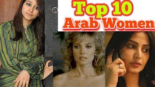 10 Most Beautiful Arab Women | Most Beautiful Arab Women