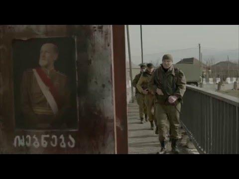 Trailer do filme A Mulher do Presidente