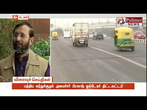 இந்தியாவில் அடுத்தாண்டு முதல் பிஎஸ் 6 வாகனங்கள் விற்பனை