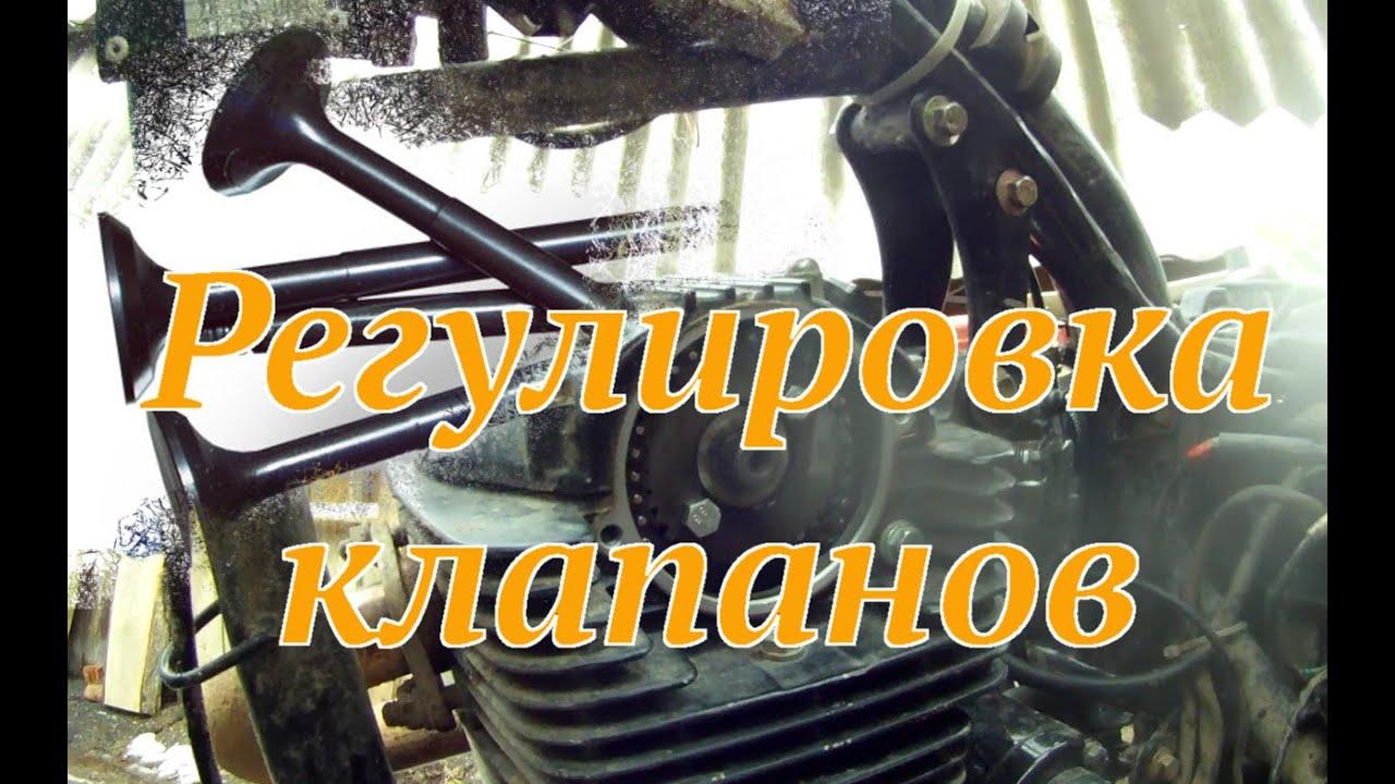 Регулировка клапанов на 170FMM :: irbis / kayo / lifan / falcon / racer / ekonic