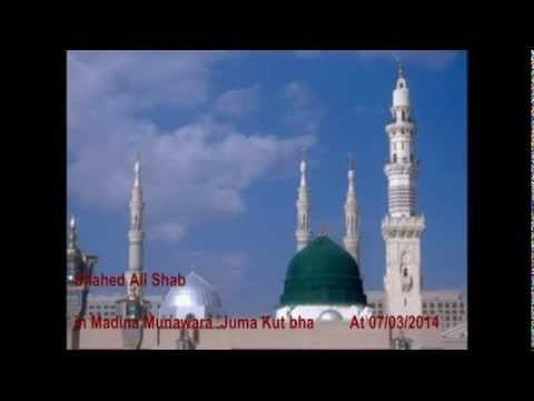 Jamaat ul muslimeen,shahed ali shab, juma kutbha 07/03/2014