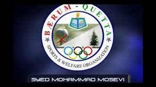 Bærum Quetta Sports and Welfare Organization ( Syed Mohammad Mosevi)