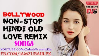 90S BOLLYWOOD NON-STOP OLD DJ REMIX | OLD IS GOLD DJ REMIX | NONSTOP HINDI OLD DJ REMIX