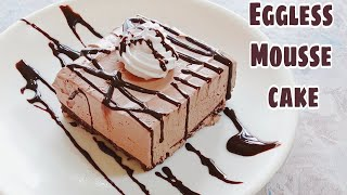 Only 3 Ingredients Mousse Cake Recipe  Easy Chocolate Mousse Cake  Easy Recipe Chocolate Mousse