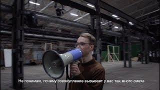 «ШЕСТЬ ЧАСОВ»: трейлер документального фильма