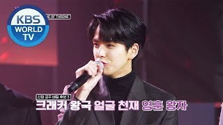 We K-Pop Ep.16 - Jeong Sewoon, Young Hoon, Cha Ni and Hyunsuk [ENG, CHN, MAL / 2019.10.25]
