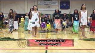 2018 Manahere Tribute for Alyssa