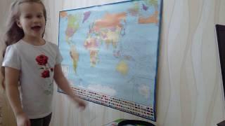 Обучающее видео материки и океаны.