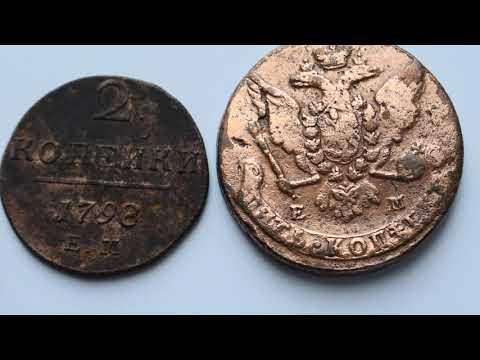 Монета Царской России Екатерины | | 1764 год 5 копеек!!!